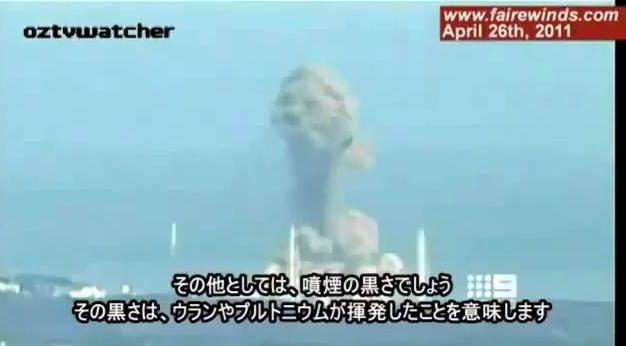福島第一原発3号機爆発写真