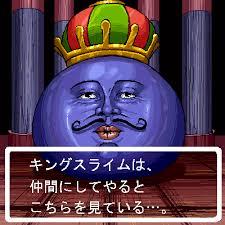 images_kingsuraimu