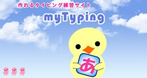 myTyping