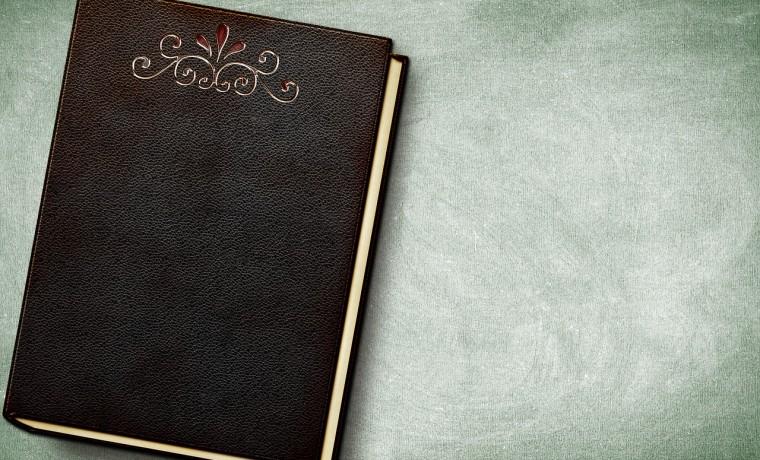 book-3088775_1280
