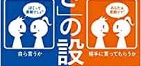 「好き」の設計図