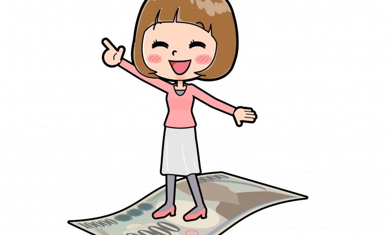 ピンク服若い女性 札束サーフィン