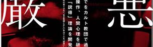 2020-04-21_10h42_00