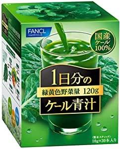 一食分のケール青汁