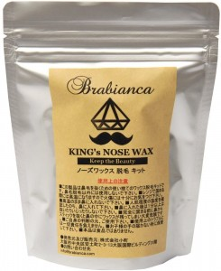 KING's NOSE WAX