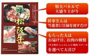 松阪牛.net2