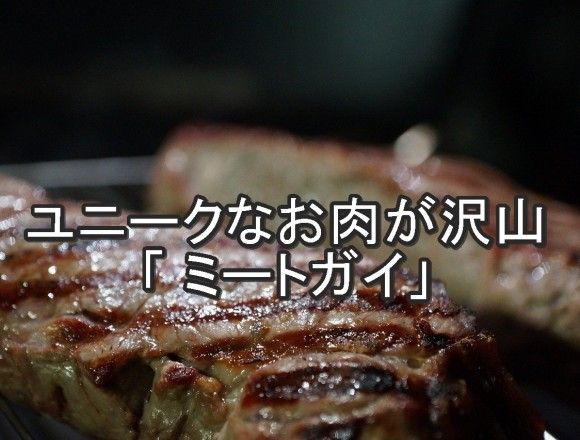 steak-988352_1280