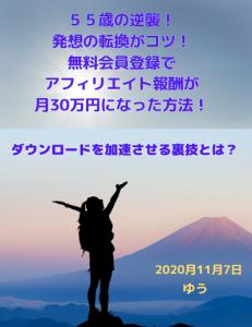 2020-11-08